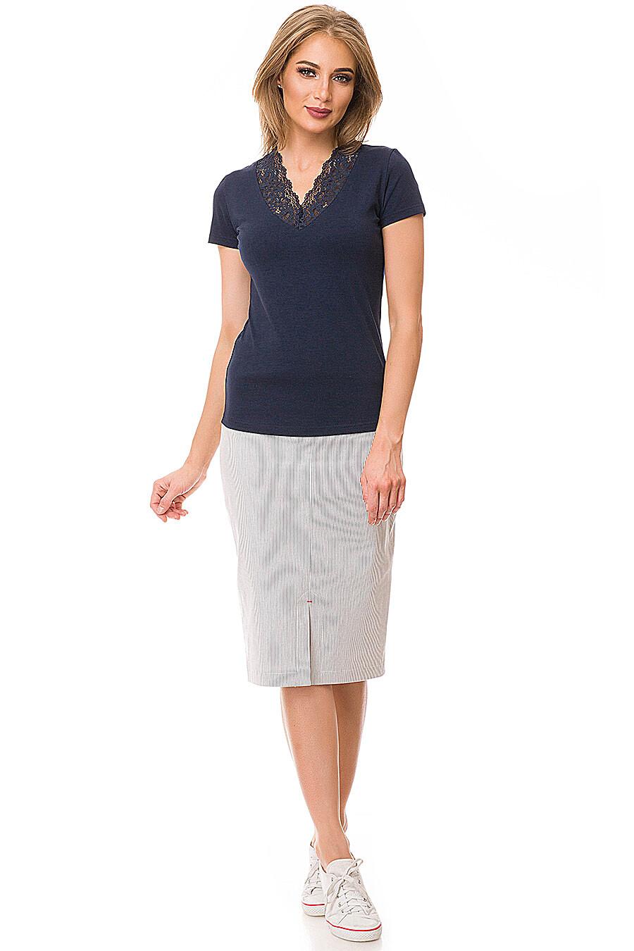 Блузка FOUR STYLES (119744), купить в Moyo.moda