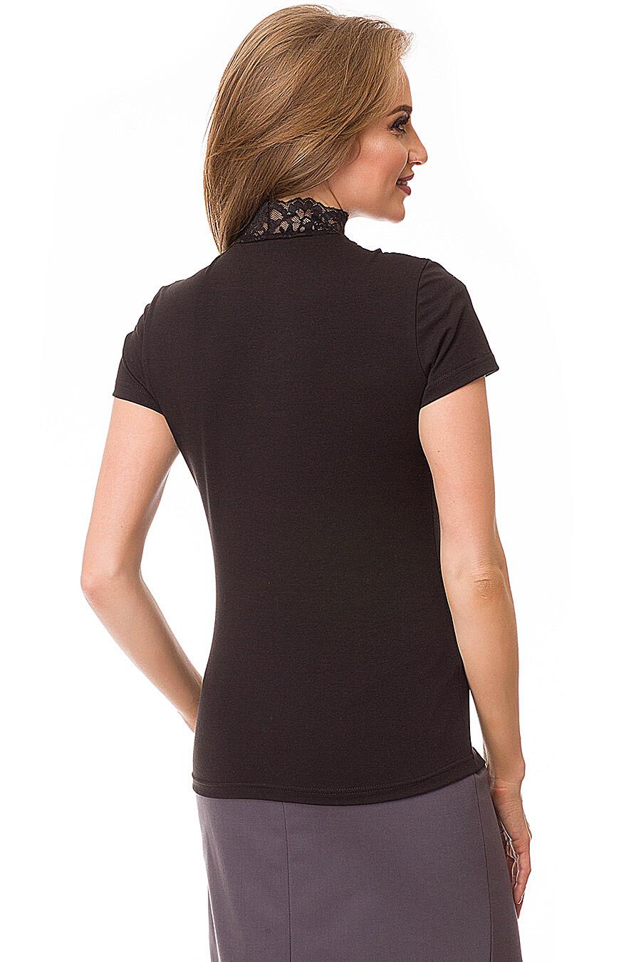 Блузка FOUR STYLES (119754), купить в Moyo.moda