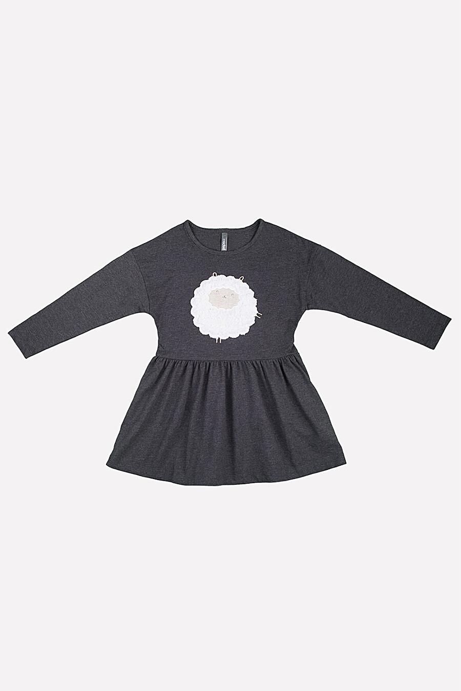Платье CROCKID (120581), купить в Optmoyo.ru