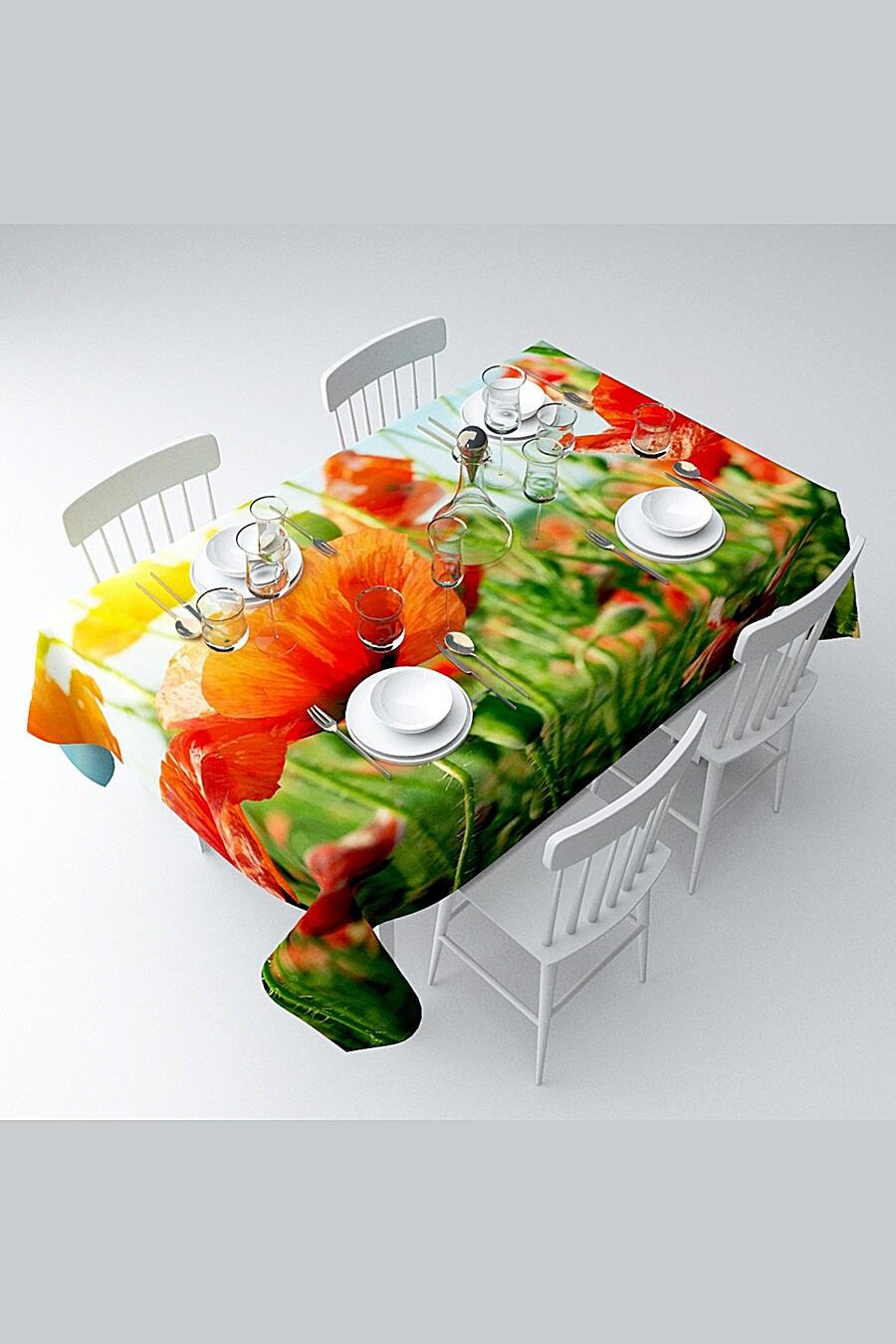 Скатерть с пропиткой для дома ART HOME TEXTILE 121015 купить оптом от производителя. Совместная покупка товаров для дома в OptMoyo