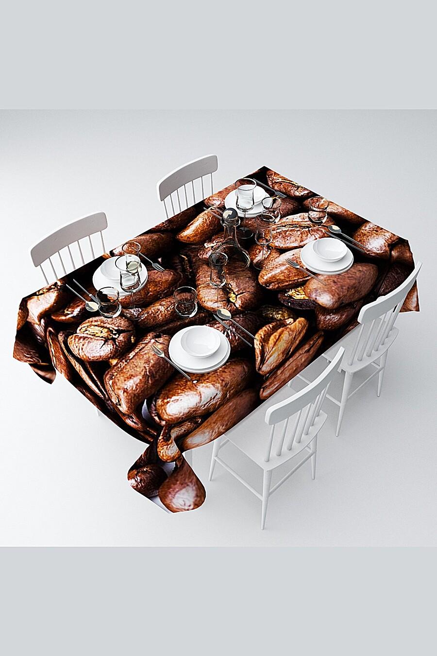 Скатерть с пропиткой для дома ART HOME TEXTILE 121019 купить оптом от производителя. Совместная покупка товаров для дома в OptMoyo