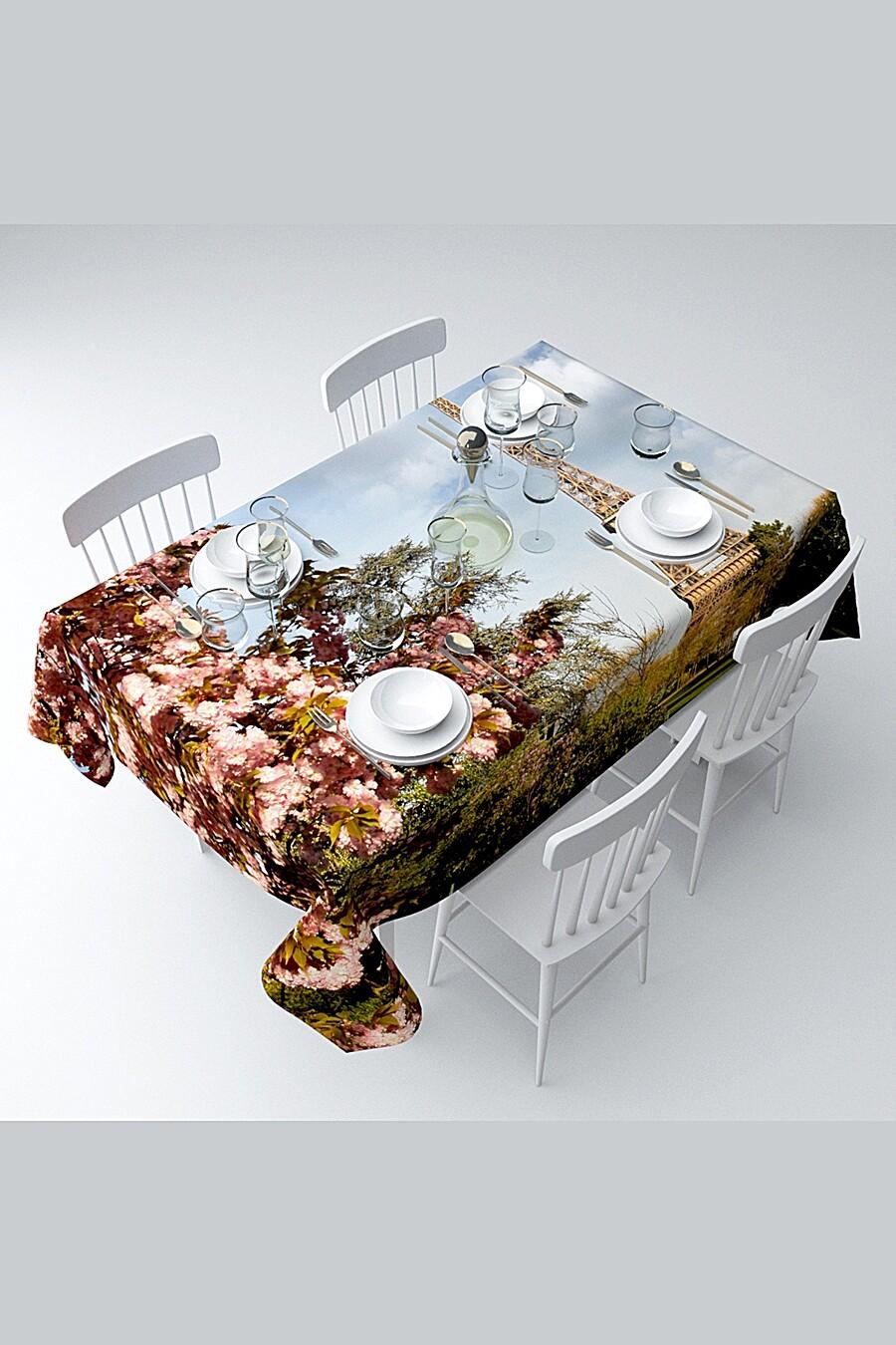 Скатерть с пропиткой для дома ART HOME TEXTILE 121031 купить оптом от производителя. Совместная покупка товаров для дома в OptMoyo