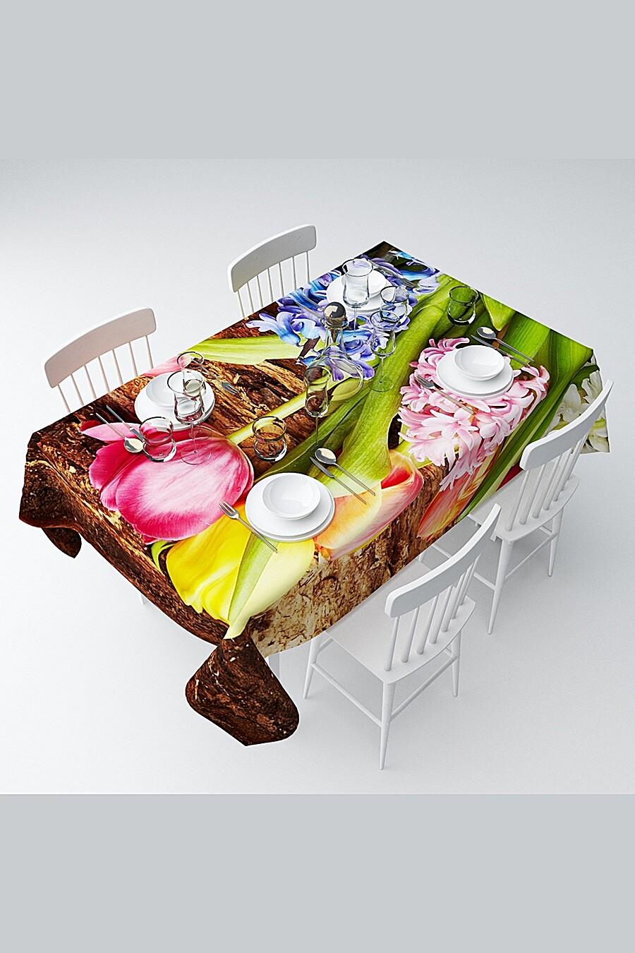 Скатерть с пропиткой для дома ART HOME TEXTILE 121071 купить оптом от производителя. Совместная покупка товаров для дома в OptMoyo
