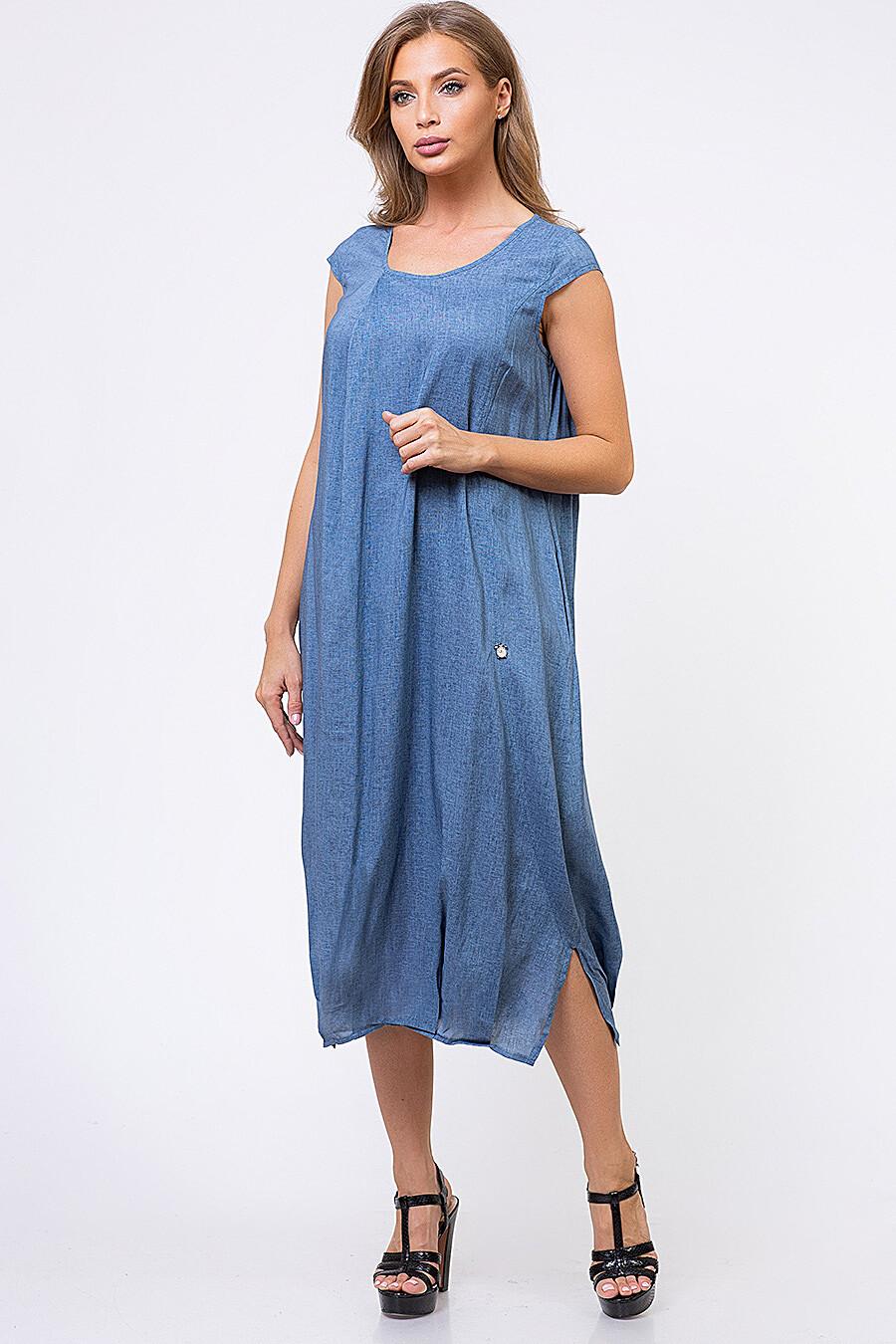 Платье DIMMA (121126), купить в Moyo.moda