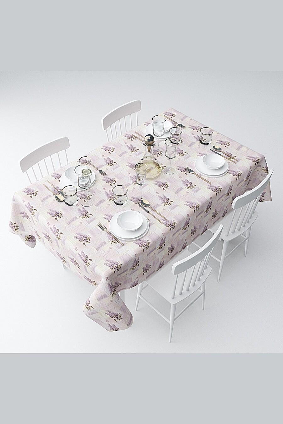 Скатерть с пропиткой для дома ART HOME TEXTILE 121187 купить оптом от производителя. Совместная покупка товаров для дома в OptMoyo