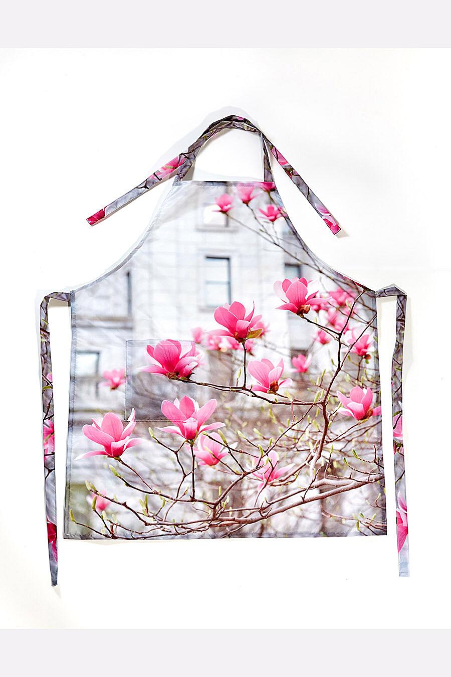 Фартук фигурный для дома ART HOME TEXTILE 121487 купить оптом от производителя. Совместная покупка товаров для дома в OptMoyo