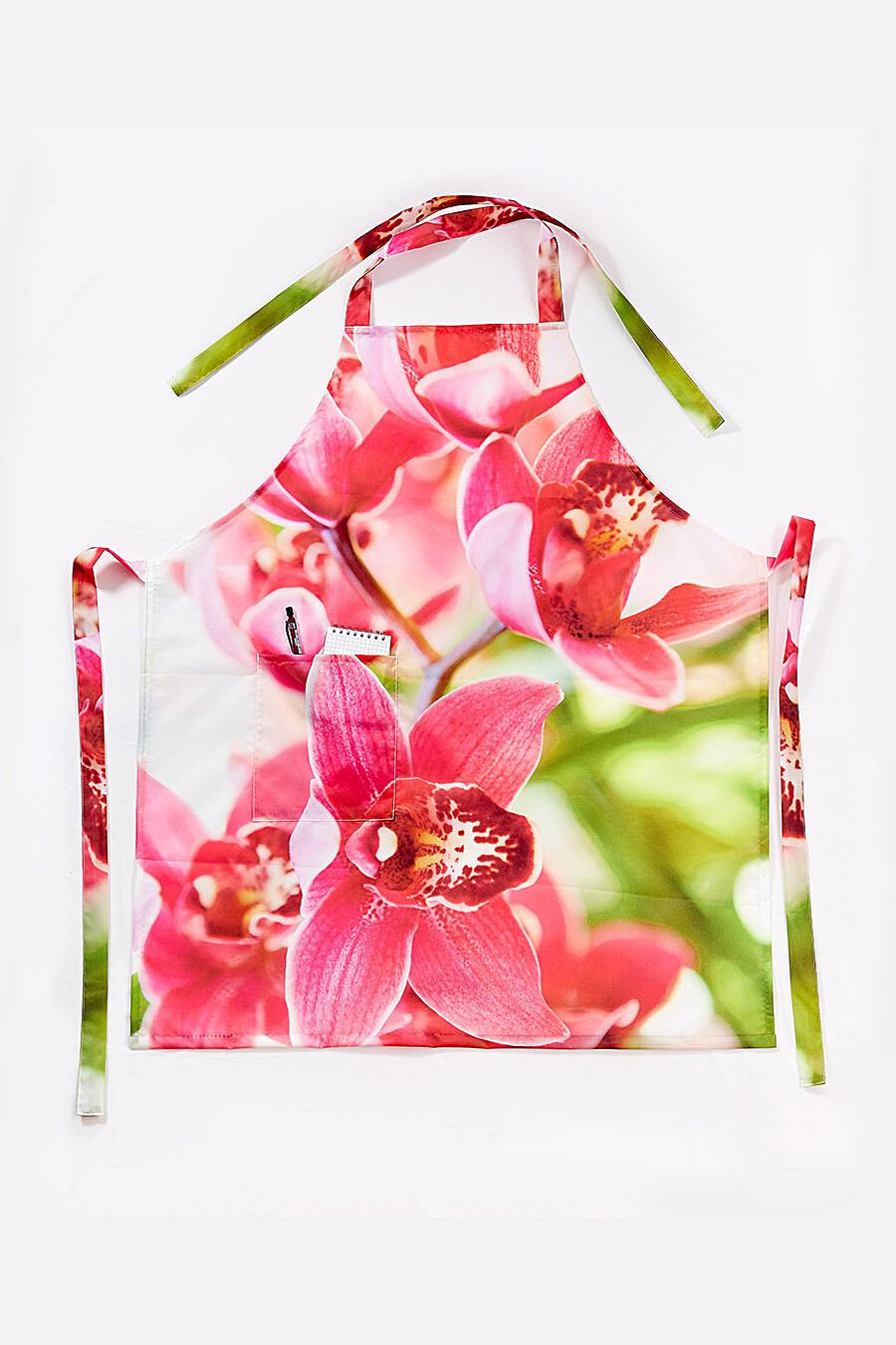 Фартук фигурный для дома ART HOME TEXTILE 121526 купить оптом от производителя. Совместная покупка товаров для дома в OptMoyo