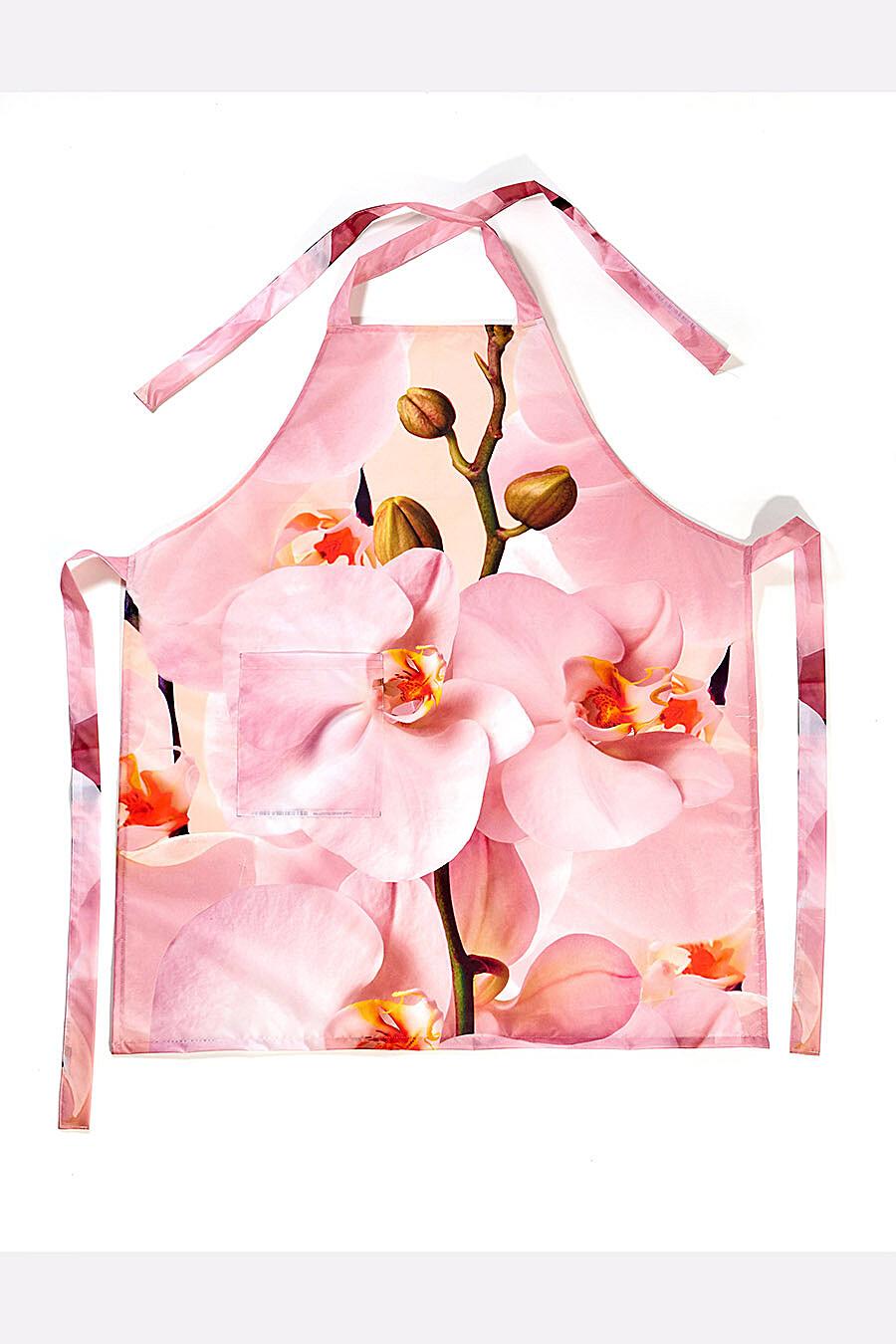 Фартук фигурный для дома ART HOME TEXTILE 121829 купить оптом от производителя. Совместная покупка товаров для дома в OptMoyo