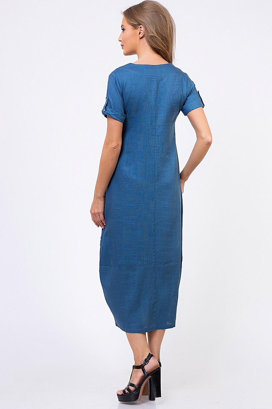 Платье DIMMA (122056), купить в Moyo.moda