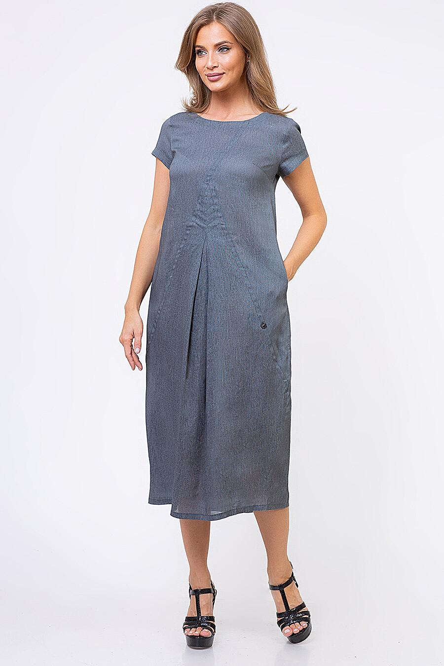 Платье DIMMA (122086), купить в Moyo.moda