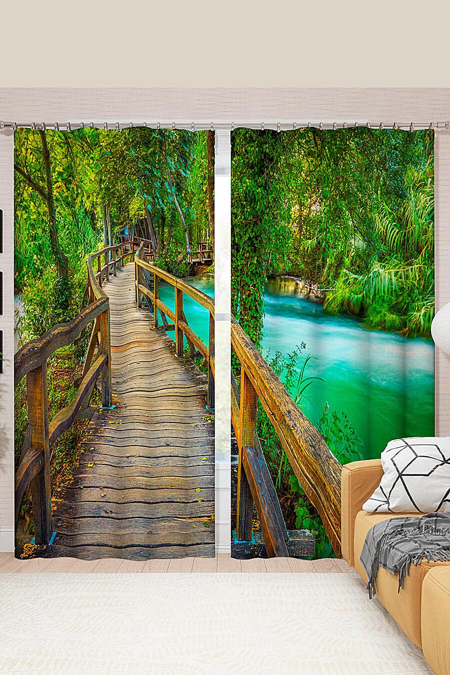 Фотошторы для дома ART HOME TEXTILE 123506 купить оптом от производителя. Совместная покупка товаров для дома в OptMoyo