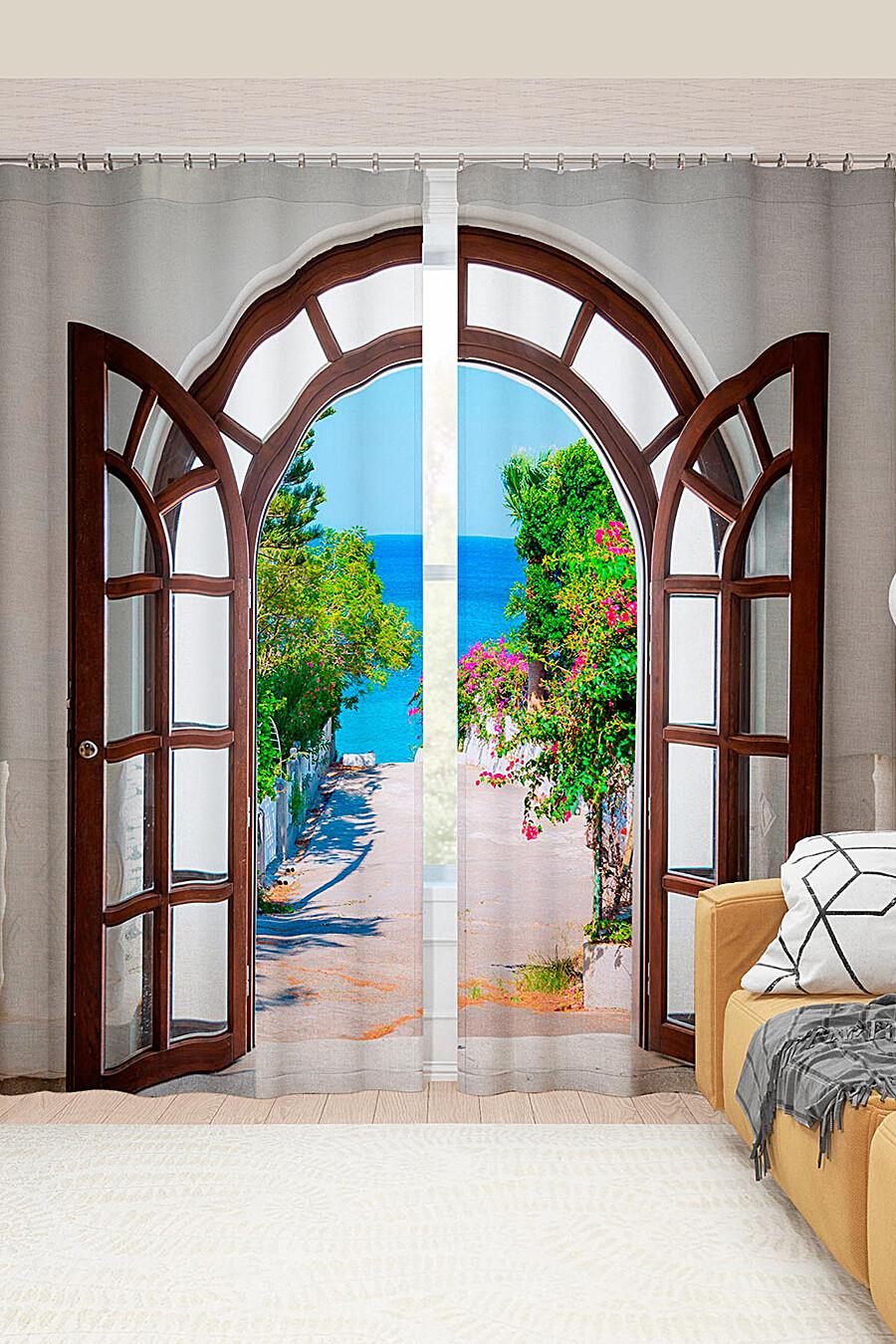Фотошторы для дома ART HOME TEXTILE 123523 купить оптом от производителя. Совместная покупка товаров для дома в OptMoyo