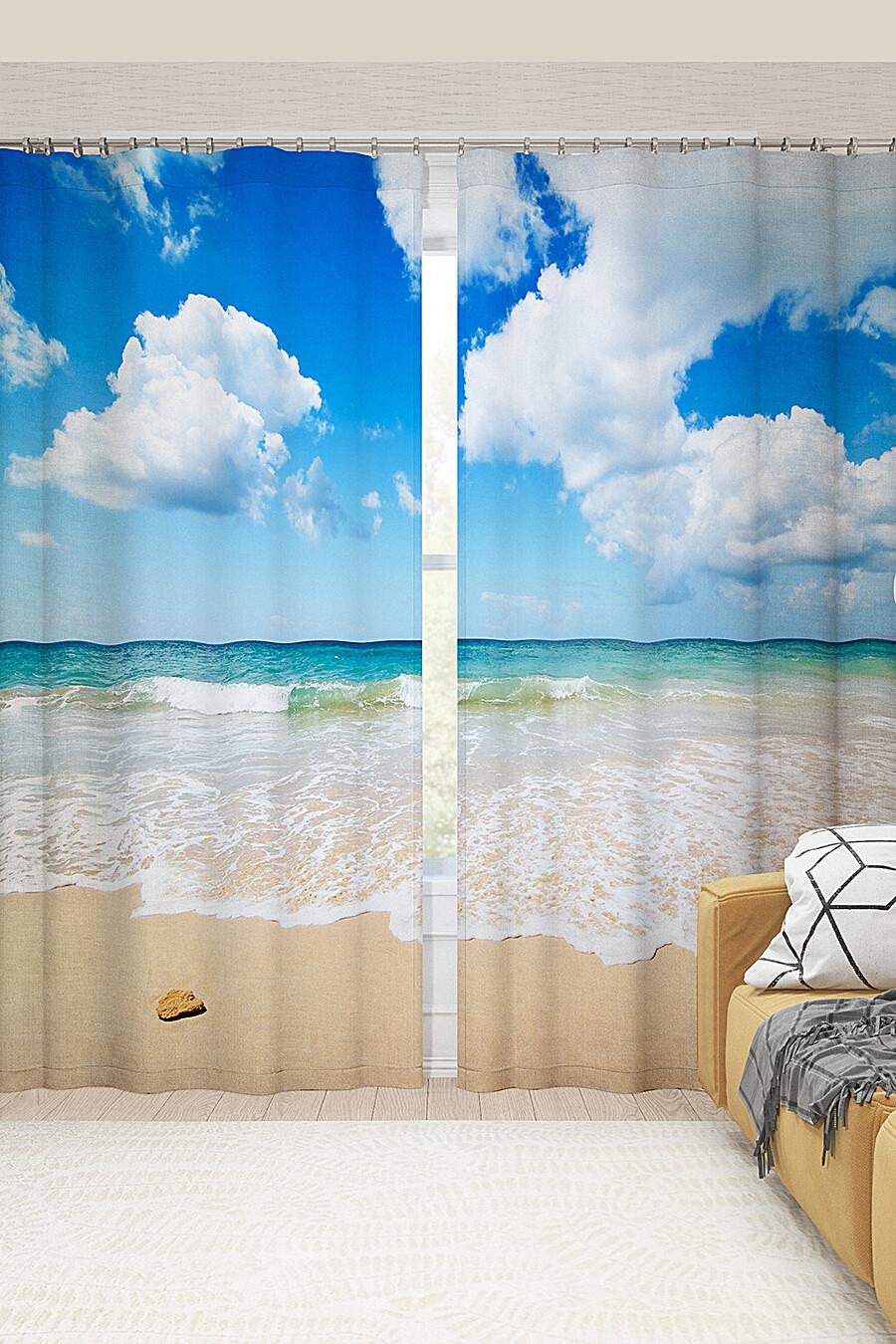 Фотошторы для дома ART HOME TEXTILE 123524 купить оптом от производителя. Совместная покупка товаров для дома в OptMoyo