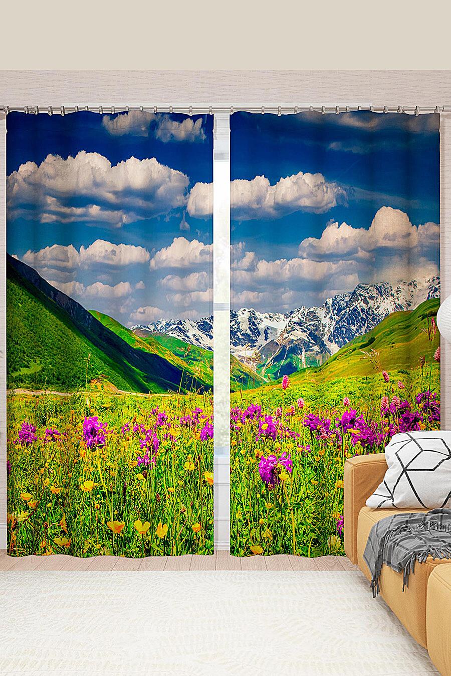 Фотошторы для дома ART HOME TEXTILE 123528 купить оптом от производителя. Совместная покупка товаров для дома в OptMoyo