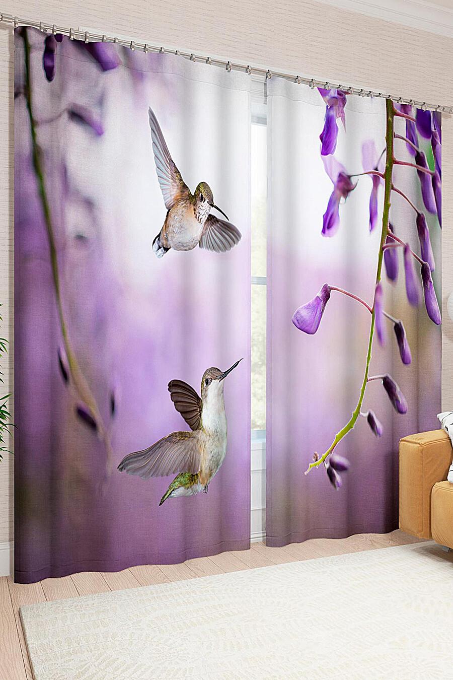 Фотошторы для дома ART HOME TEXTILE 123536 купить оптом от производителя. Совместная покупка товаров для дома в OptMoyo