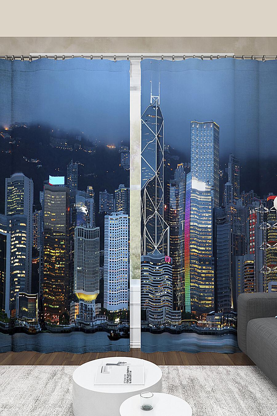 Фотошторы для дома ART HOME TEXTILE 123558 купить оптом от производителя. Совместная покупка товаров для дома в OptMoyo