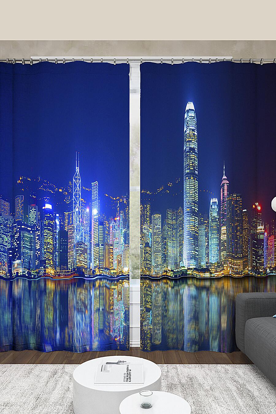 Фотошторы для дома ART HOME TEXTILE 123559 купить оптом от производителя. Совместная покупка товаров для дома в OptMoyo