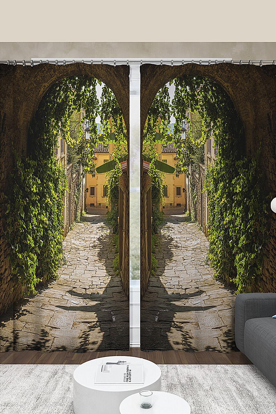Фотошторы для дома ART HOME TEXTILE 123568 купить оптом от производителя. Совместная покупка товаров для дома в OptMoyo