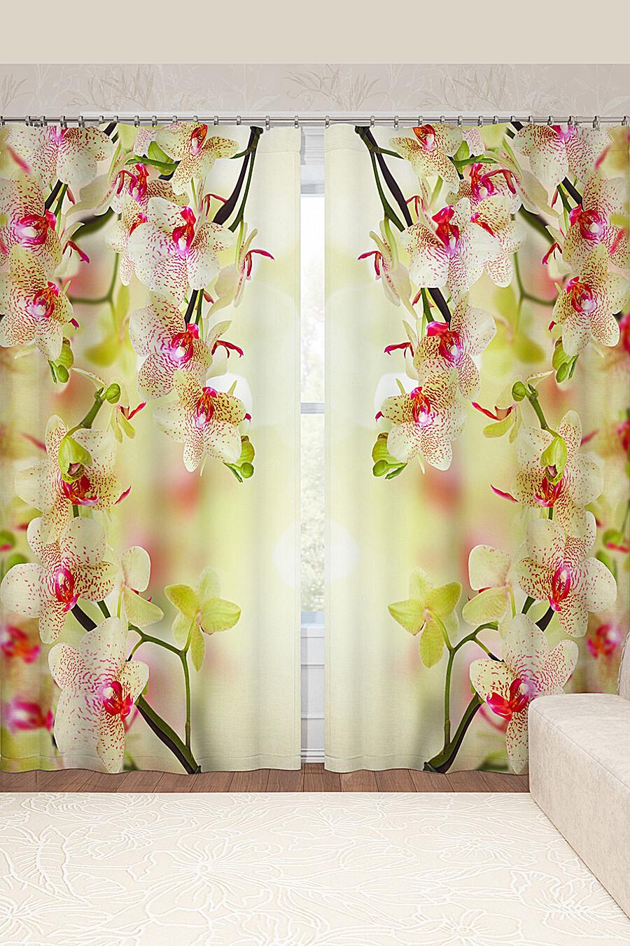 Фотошторы для дома ART HOME TEXTILE 123856 купить оптом от производителя. Совместная покупка товаров для дома в OptMoyo
