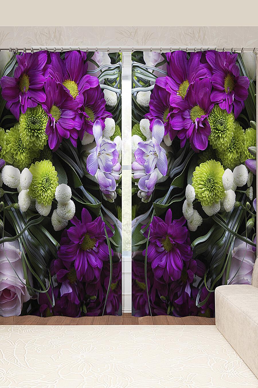 Фотошторы для дома ART HOME TEXTILE 123875 купить оптом от производителя. Совместная покупка товаров для дома в OptMoyo