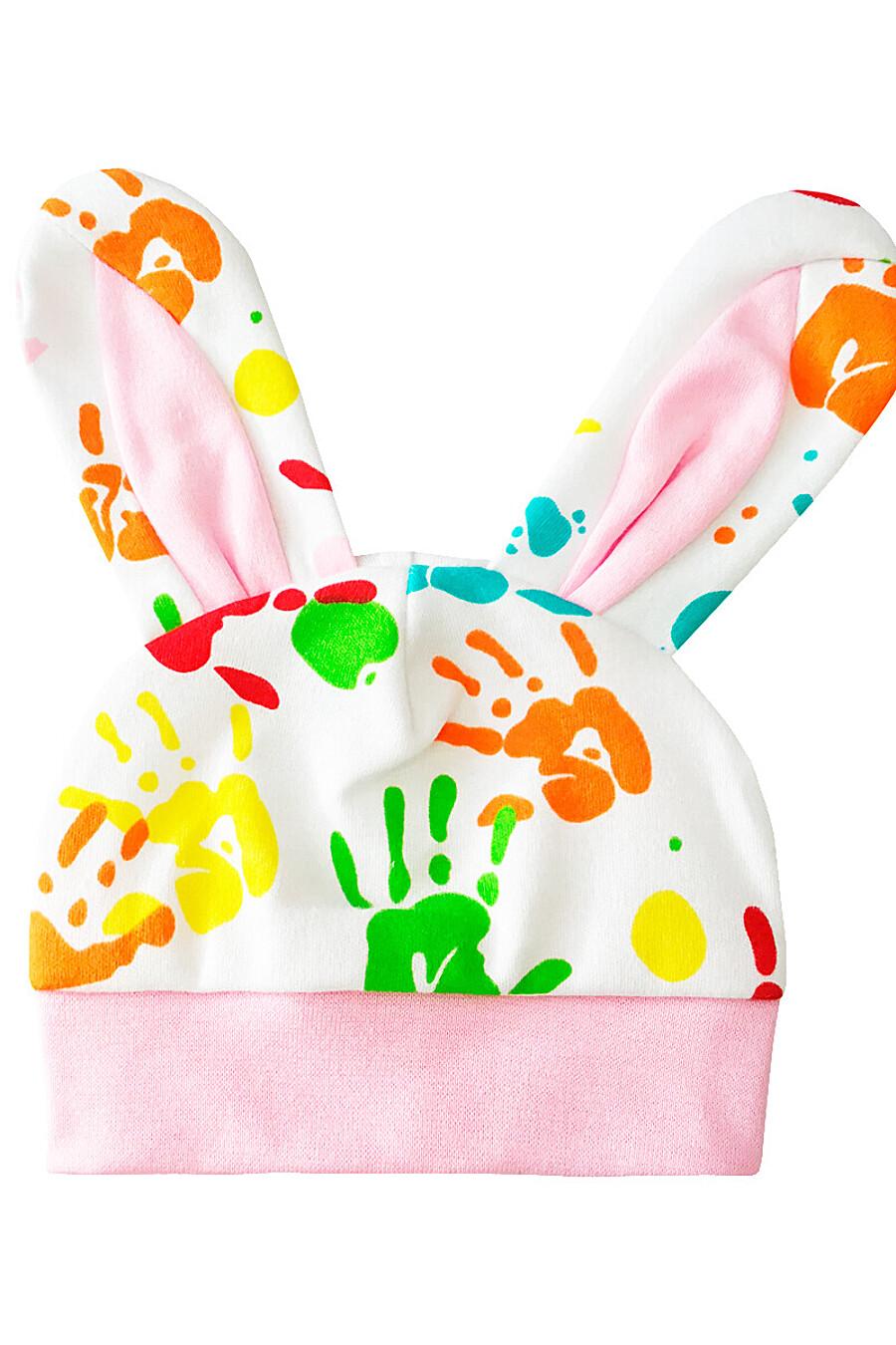 Шапочка для девочек КОТМАРКОТ 123983 купить оптом от производителя. Совместная покупка детской одежды в OptMoyo