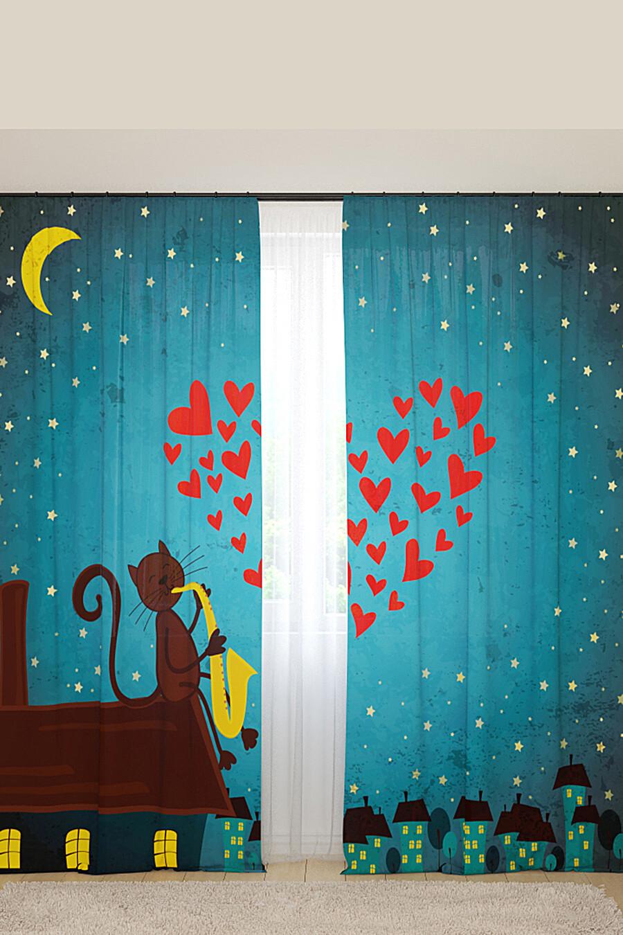Шторы для детской для дома ART HOME TEXTILE 124253 купить оптом от производителя. Совместная покупка товаров для дома в OptMoyo