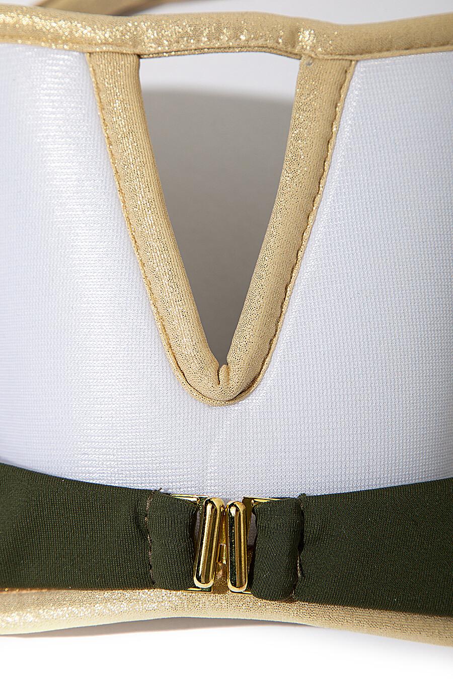 Бюстгальтер для женщин ESLI 124304 купить оптом от производителя. Совместная покупка женской одежды в OptMoyo