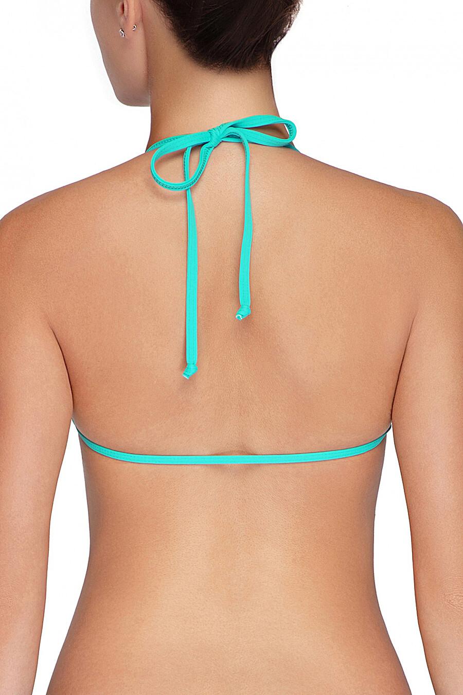 Бюстгальтер для женщин CONTE ELEGANT 124311 купить оптом от производителя. Совместная покупка женской одежды в OptMoyo