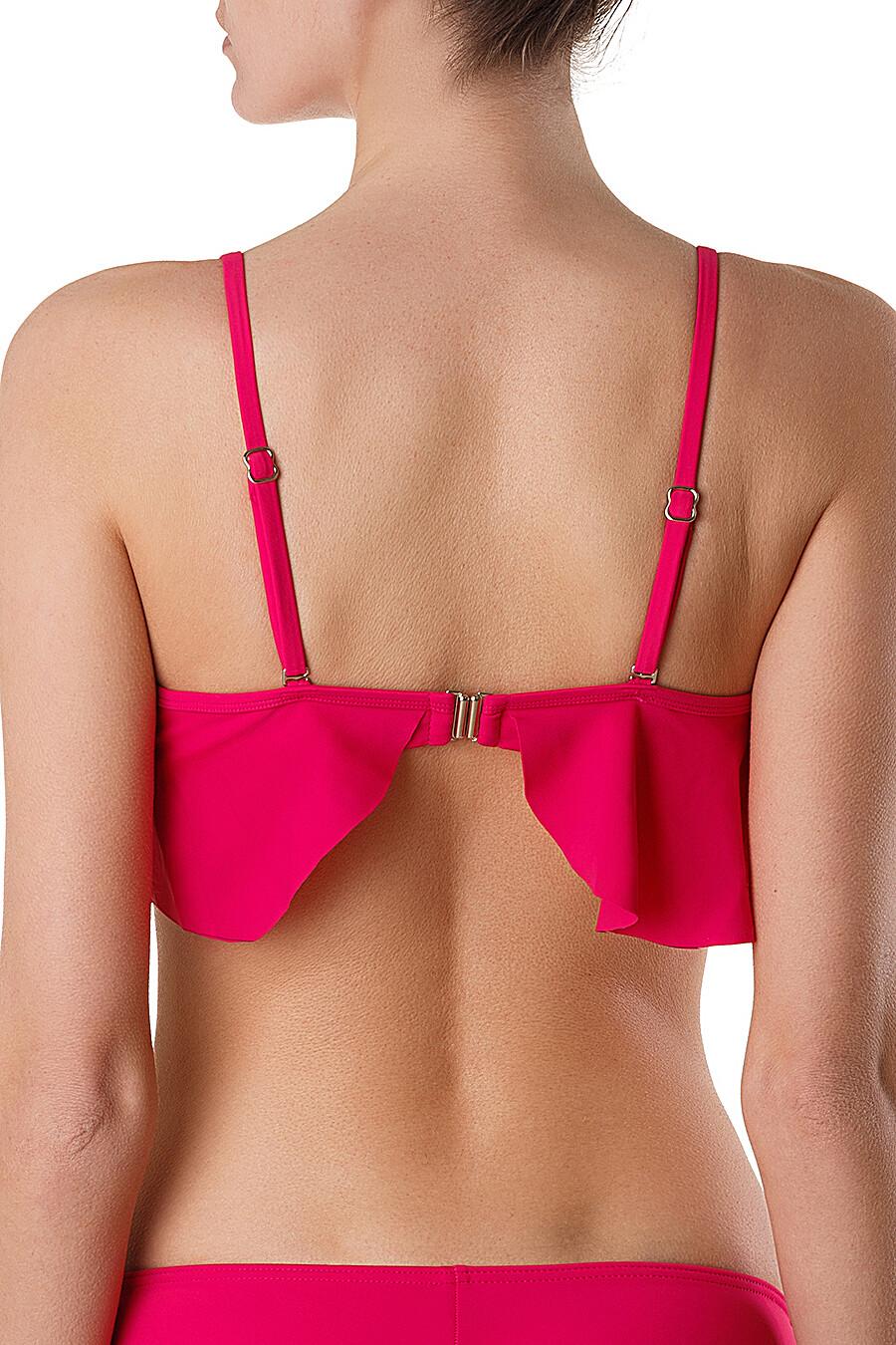 Бюстгальтер для женщин ESLI 124313 купить оптом от производителя. Совместная покупка женской одежды в OptMoyo