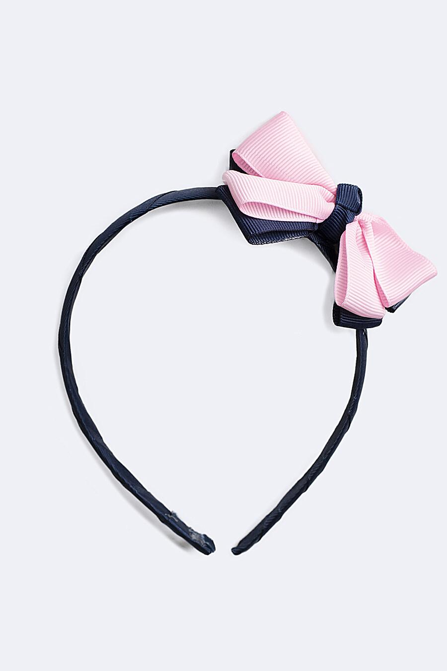 Комплект аксессуаров для волос PLAYTODAY (125810), купить в Optmoyo.ru