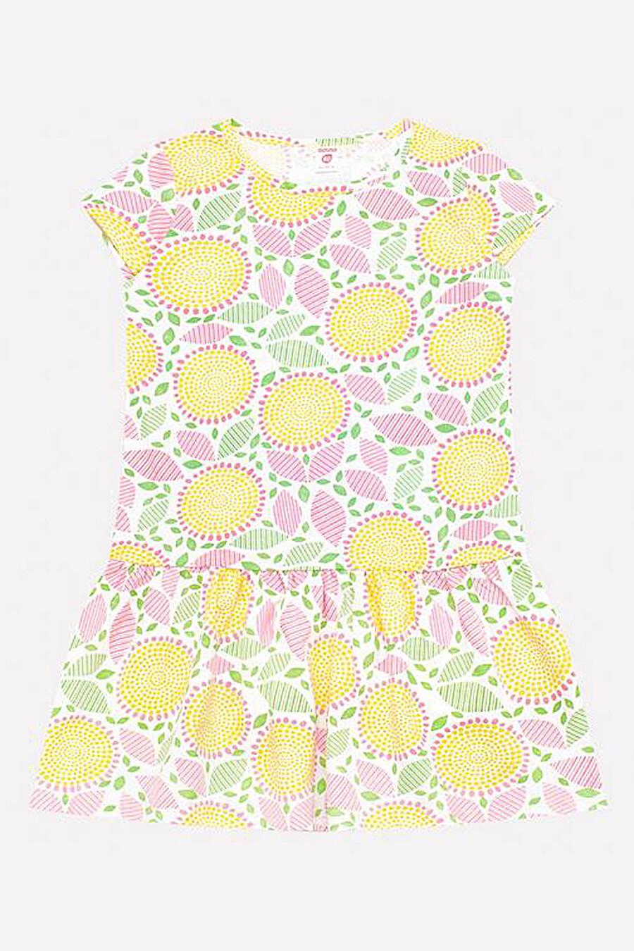 Платье #125863