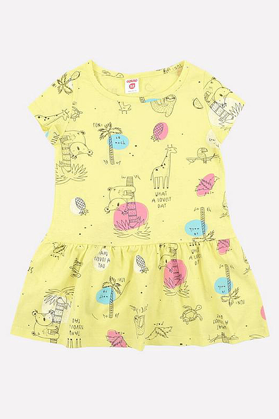 Платье #125865