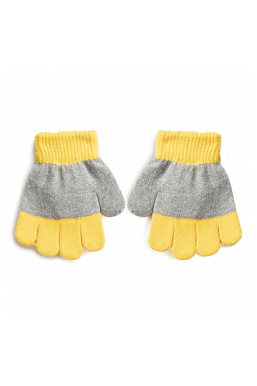 Перчатки PLAYTODAY (126081), купить в Optmoyo.ru