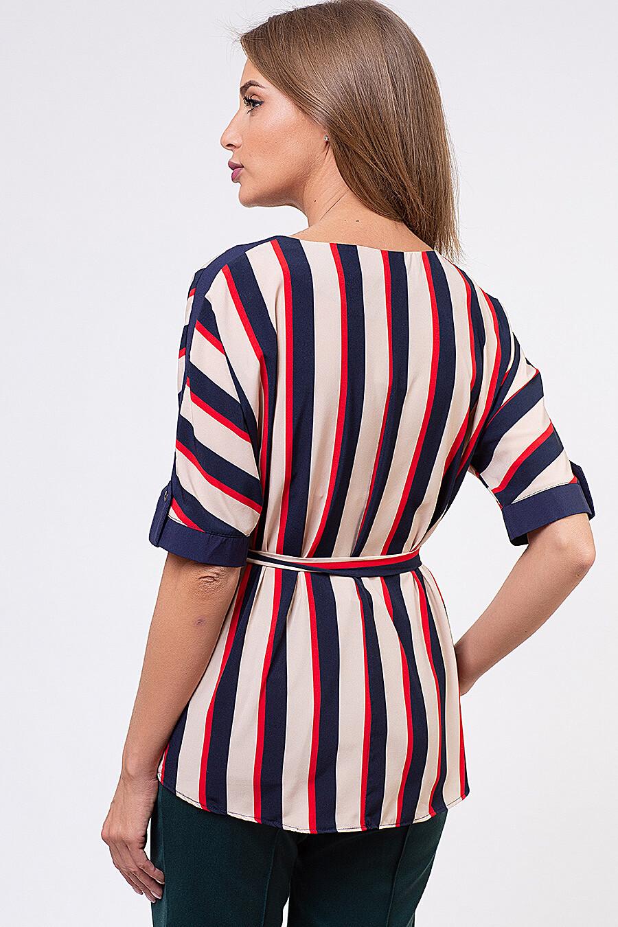 Блуза TuTachi (127320), купить в Moyo.moda