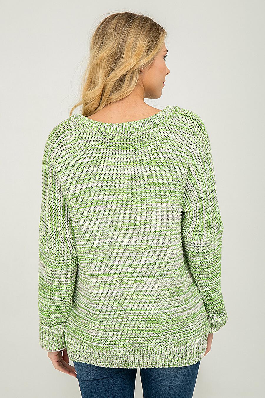 Джемпер Gloss (128733), купить в Moyo.moda