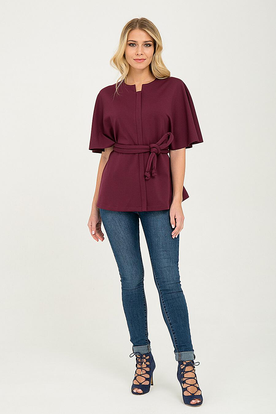 Жакет Gloss (128784), купить в Moyo.moda