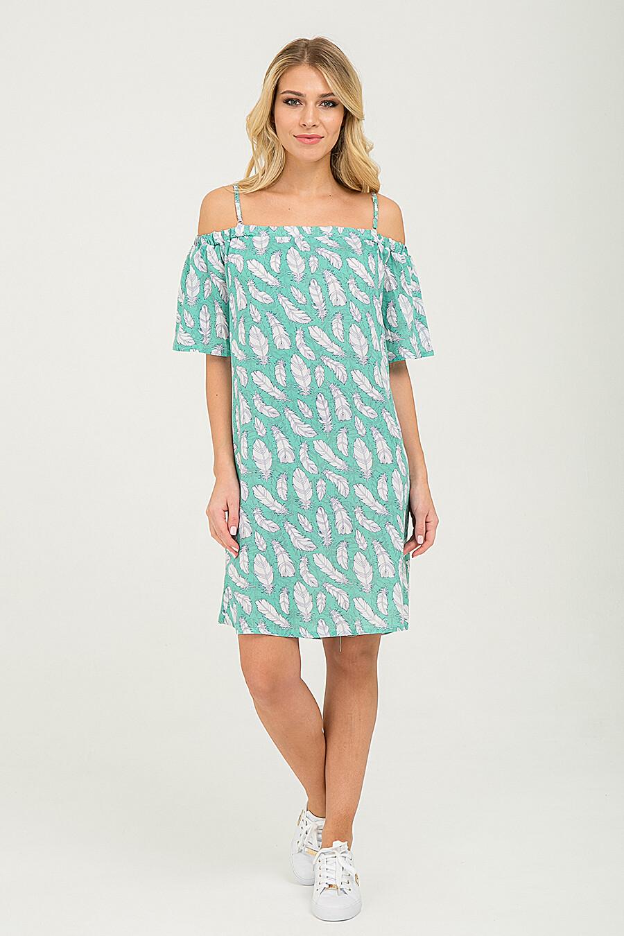 Платье Gloss (128796), купить в Moyo.moda
