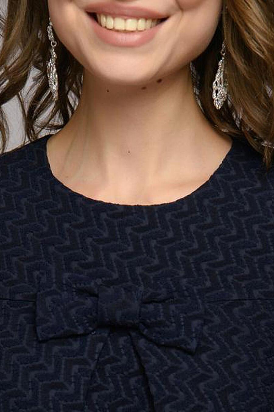 Платье для женщин 1001 DRESS 130557 купить оптом от производителя. Совместная покупка женской одежды в OptMoyo