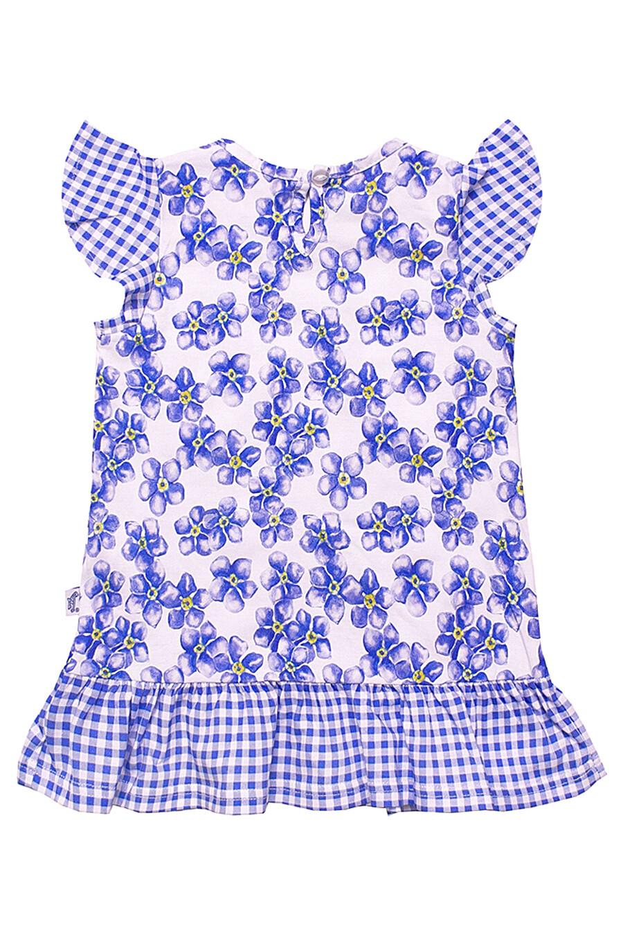 Платье для девочек Archi 130698 купить оптом от производителя. Совместная покупка детской одежды в OptMoyo