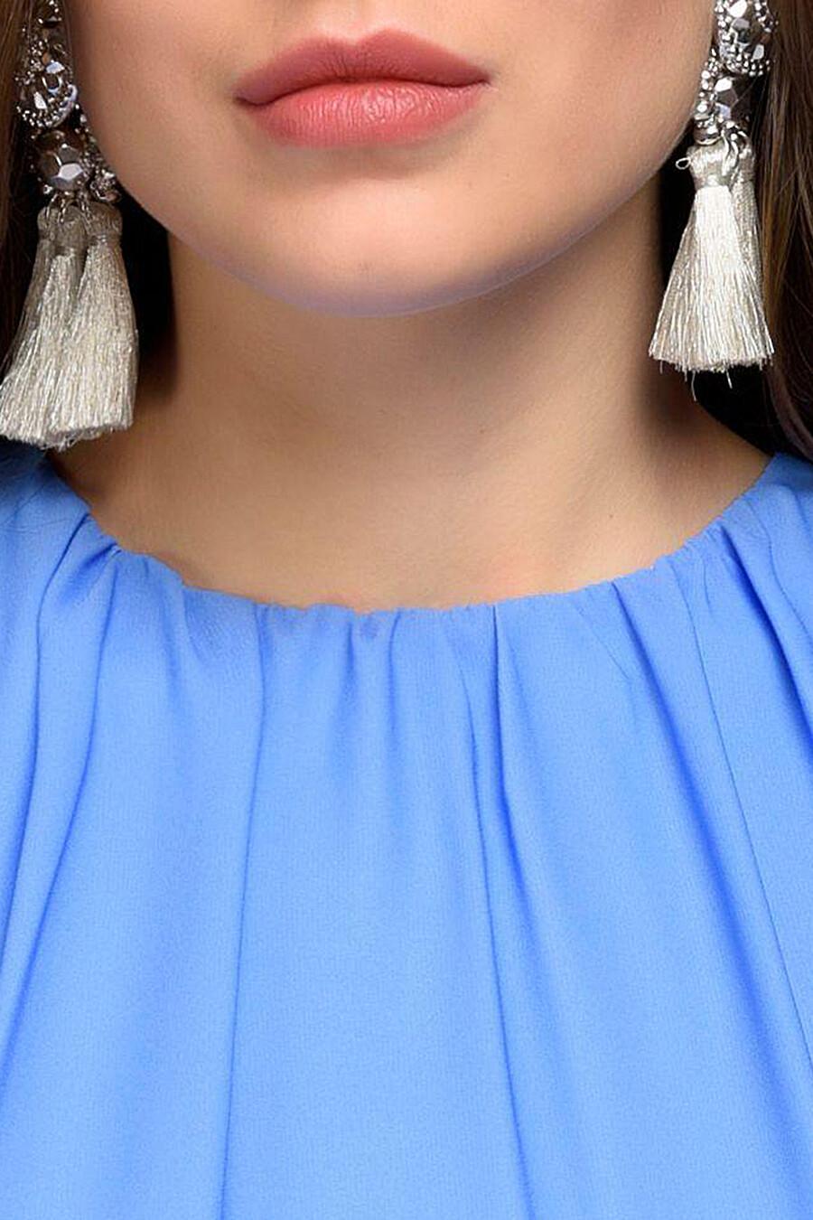 Платье для женщин 1001 DRESS 130700 купить оптом от производителя. Совместная покупка женской одежды в OptMoyo