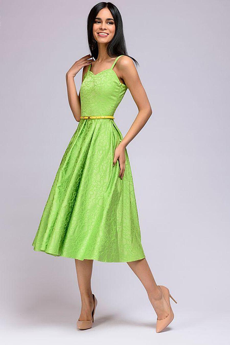 Платье 1001 DRESS (130701), купить в Optmoyo.ru