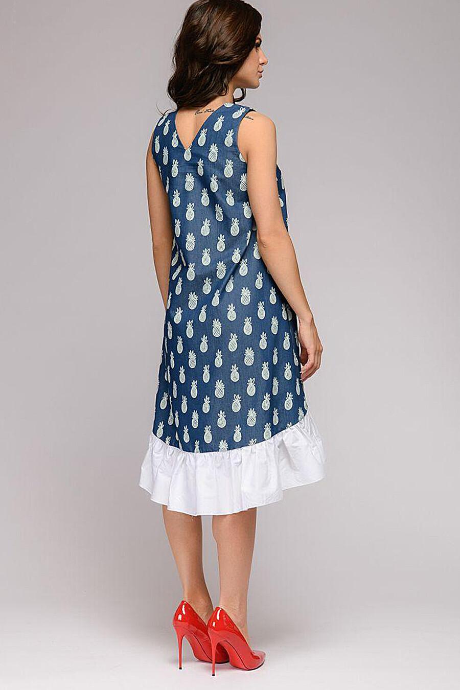 Платье 1001 DRESS (130705), купить в Optmoyo.ru