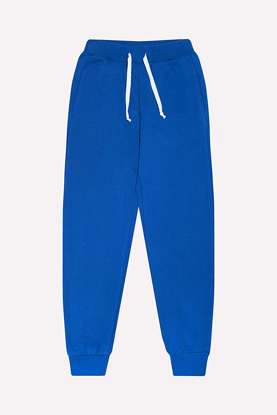 Брюки для мальчиков CROCKID 130722 купить оптом от производителя. Совместная покупка детской одежды в OptMoyo
