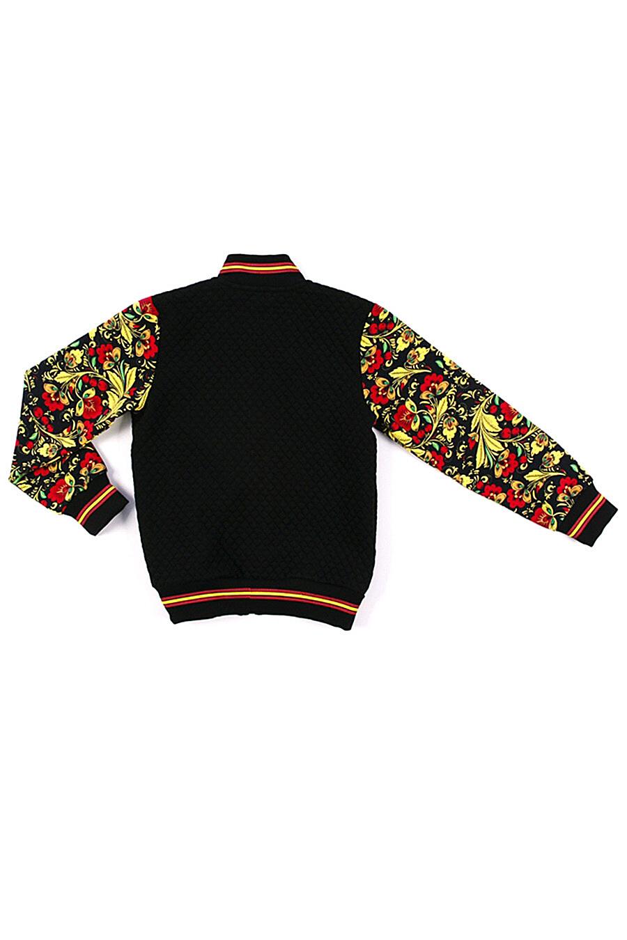 Куртка для девочек Archi 130770 купить оптом от производителя. Совместная покупка детской одежды в OptMoyo
