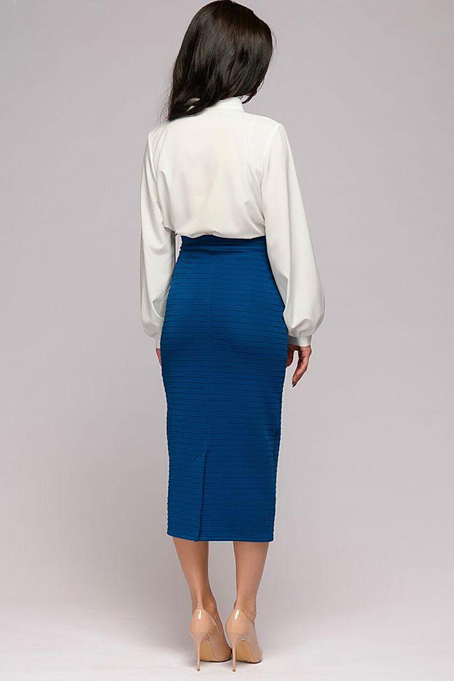 Юбка 1001 DRESS (130771), купить в Optmoyo.ru
