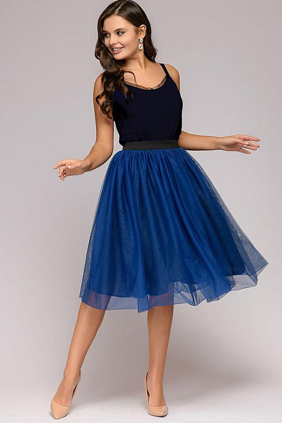 Юбка 1001 DRESS (130775), купить в Optmoyo.ru