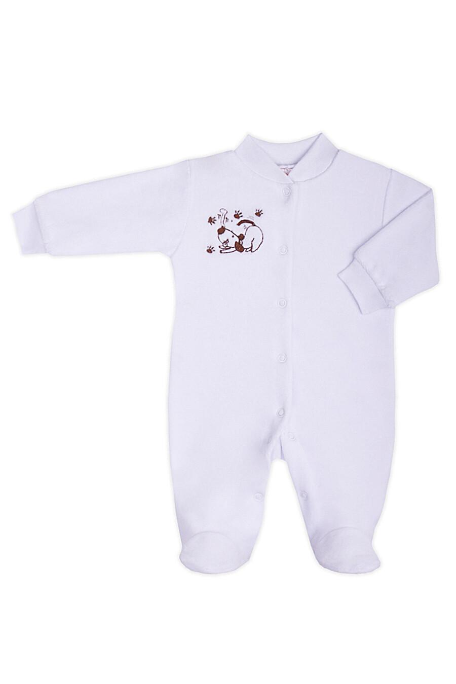 Комбинезон для девочек КОТМАРКОТ 130800 купить оптом от производителя. Совместная покупка детской одежды в OptMoyo