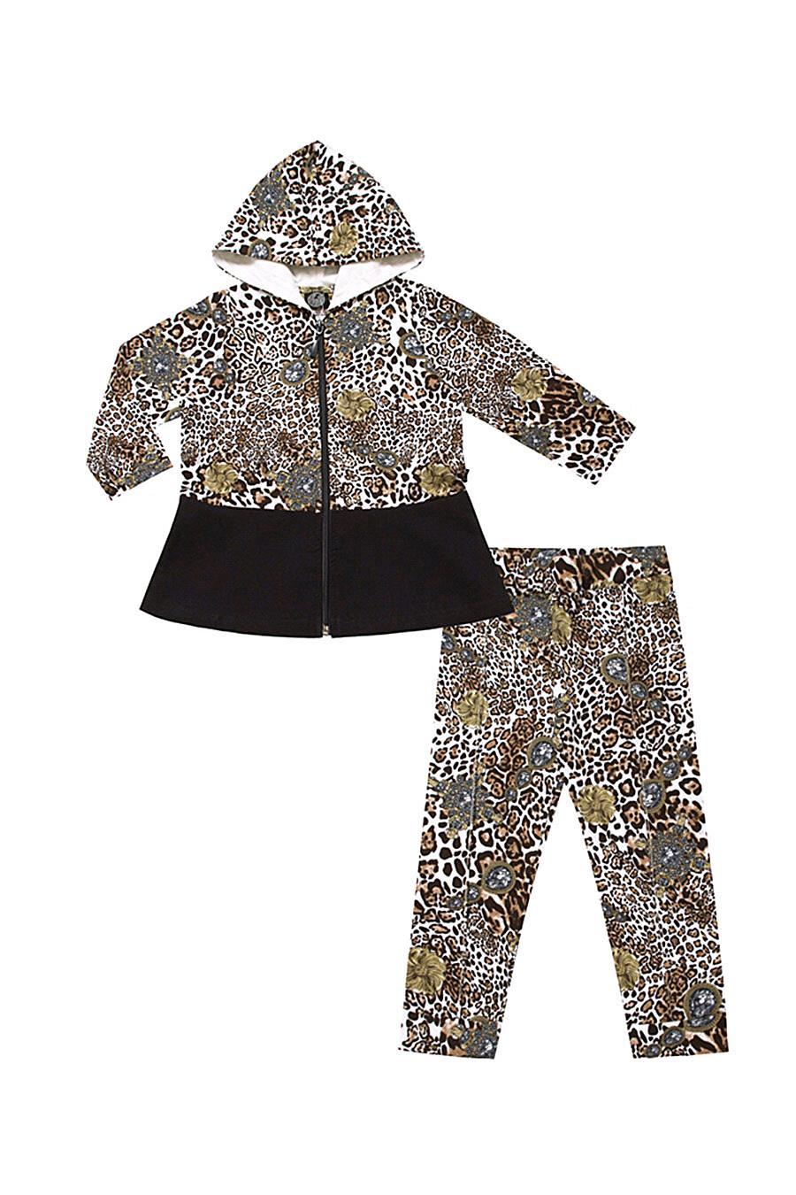 Комплект (Куртка+Брюки) для девочек Archi 130844 купить оптом от производителя. Совместная покупка детской одежды в OptMoyo