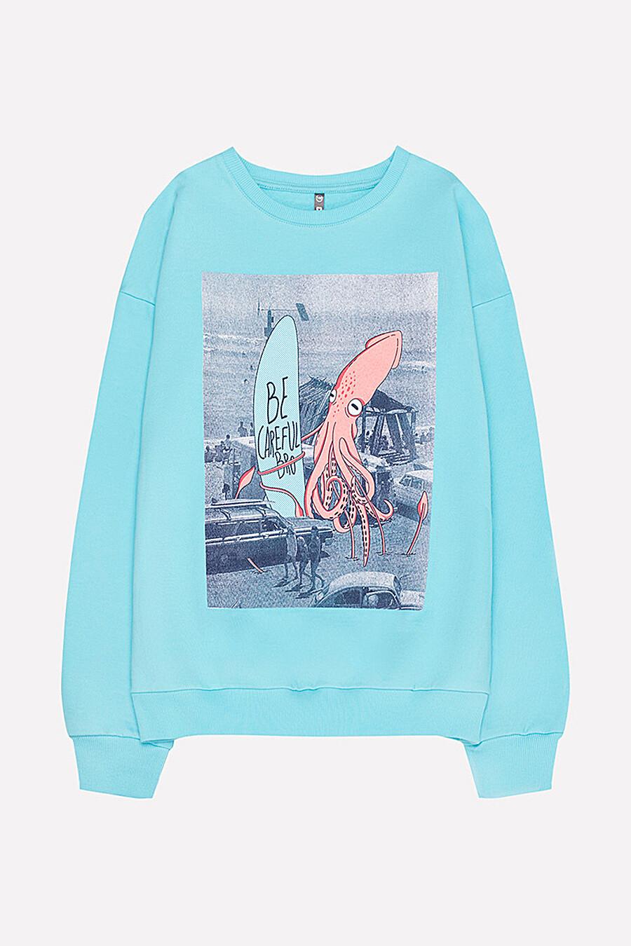 Джемпер для мальчиков CUBBY 130854 купить оптом от производителя. Совместная покупка детской одежды в OptMoyo
