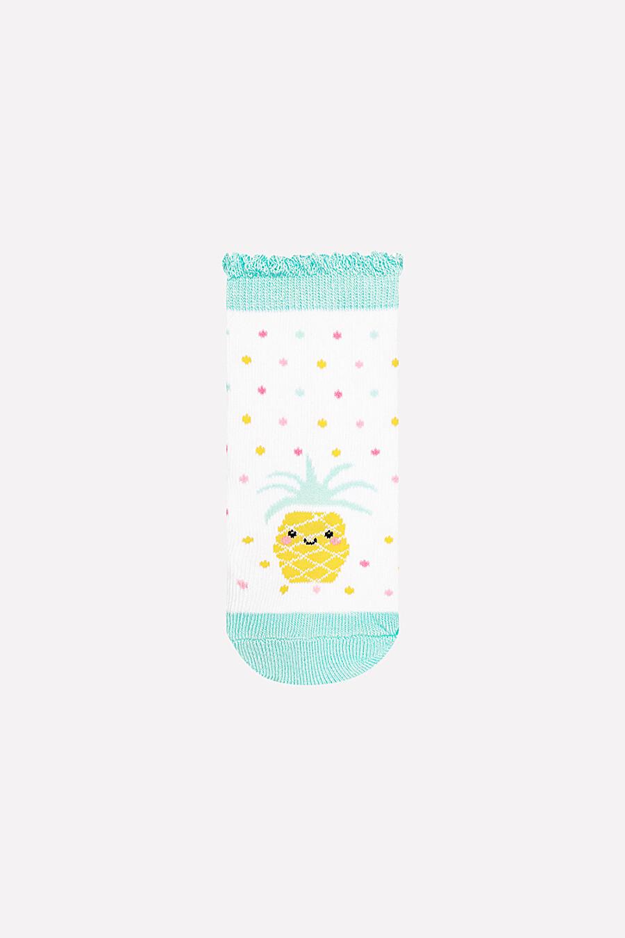 Носки CROCKID (130875), купить в Optmoyo.ru